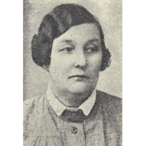 Lampero, Amalia